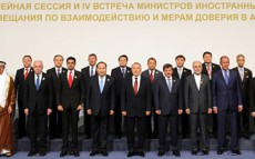 Today President Nursultan Nazarbayev Participates in the CICA Summit