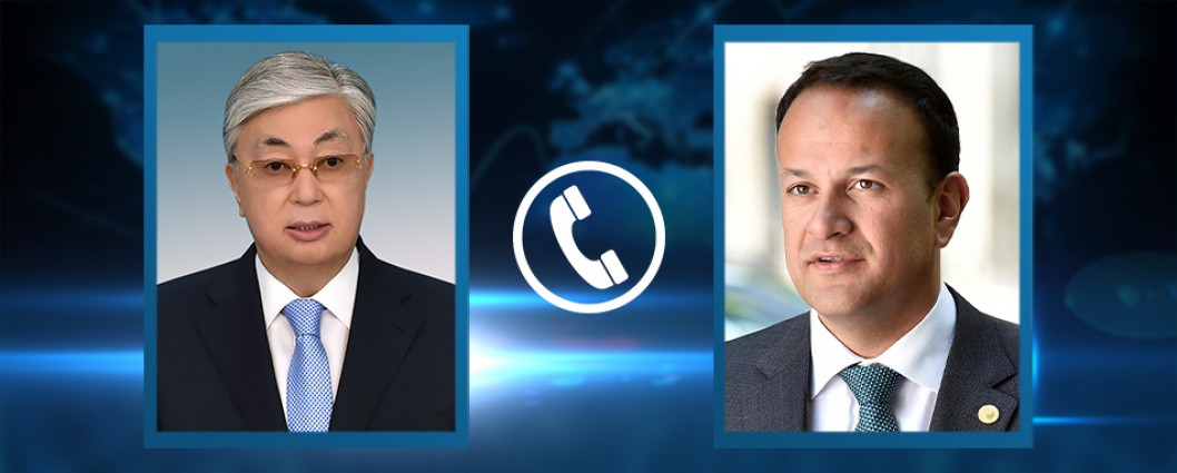 President Kassym-Jomart Tokayev had a telephone conversation with Prime Minister of Ireland Leo Varadkar
